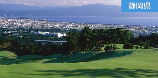 静岡 宿泊 ゴルフ